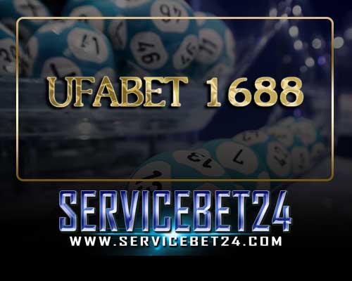 Ufabet-1688